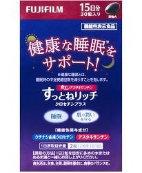 日本藥妝買ASTALIFT(艾詩緹)健康食品推薦「舒爾眠」的15日份包裝