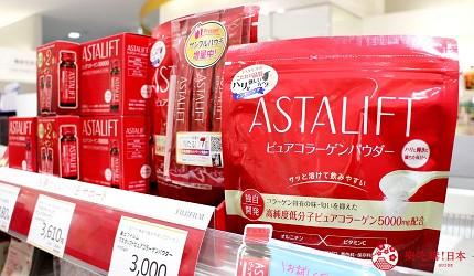 日本東京「AINZ&TULPE」新宿東口店販售的ASTALIFT「精純膠原蛋白粉」