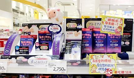 日本東京「AINZ&TULPE」新宿東口店販售的ASTALIFT「舒爾眠」