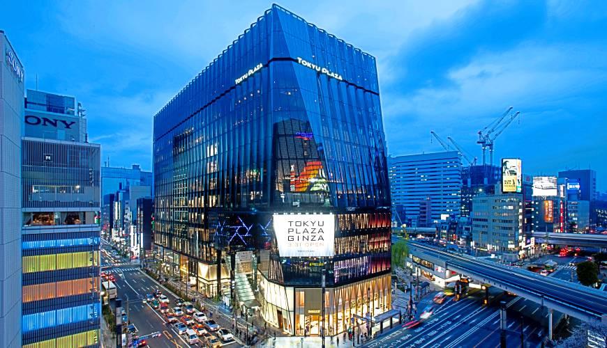 东京银座「乐天免税店」Duty-Free型比免税店更便宜,独家优惠券满万再折千!