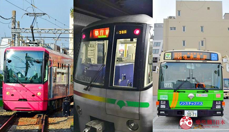 一篇搞懂東京都營公車怎麼搭!「都營交通」地鐵、公車、一日券等超詳細使用教學