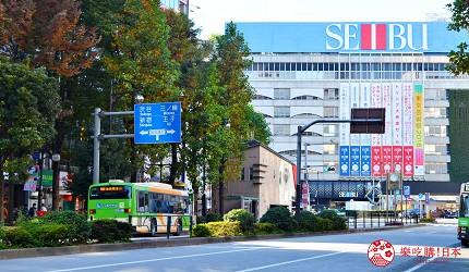 東京池袋車站東口公車站牌