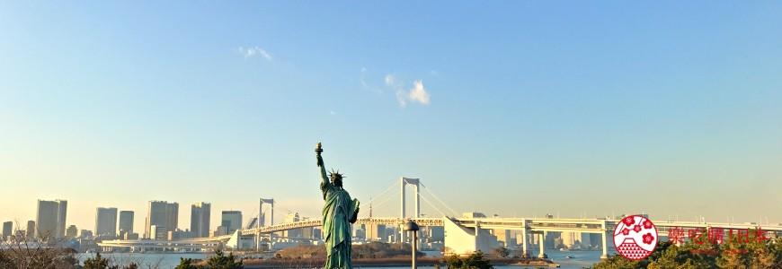 東京最受年輕人矚目的新景點大公開!用「都營一日乘車券」搞定交通一次逛完