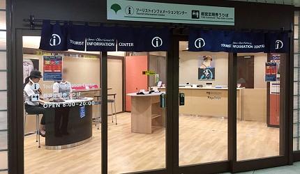 上野御徒町站旅客服務中心免費送都營一日乘車券