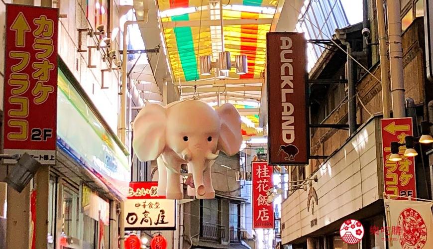 日本東京自由行西荻窪散步一日遊推薦雜貨店古書店咖啡廳花店小店JR中央線