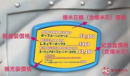 迪士尼爆米花桶東京迪士尼樂園迪士尼海洋land和sea必買爆米花桶限定款35週年紀念米奇米尼奇奇蒂蒂巴斯光年玩具總動員閃電麥坤海軍達菲熊尼莫小飛象灰姑娘史黛拉兔星戰
