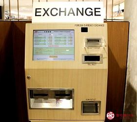 """东京银座三越换汇自动外币兑换机""""width="""