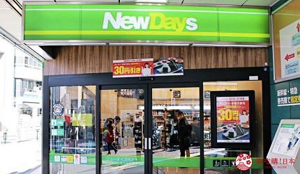 日本便利商店代代木「NewDays」店門口
