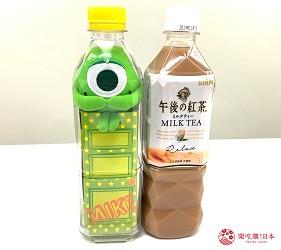 日本午後的紅茶瓶裝大眼仔麥克・華斯基與奶茶
