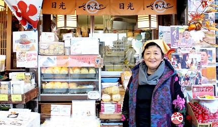 日光東照宮在地人氣美食推薦「日光SAKAEYA 炸湯波饅頭本舖」的千代子阿姨