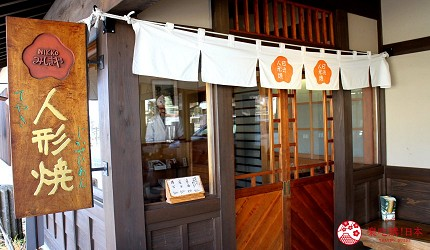 日光東照宮在地人氣美食推薦「日光人形燒 MISHIMAYA」店門口