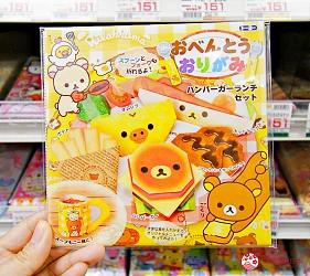 「シモジマ 下岛包装广场 浅草桥本店」贩售的食物造型的折纸