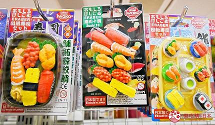 「シモジマ 下岛包装广场 浅草桥本店」贩售的寿司造型橡皮抆