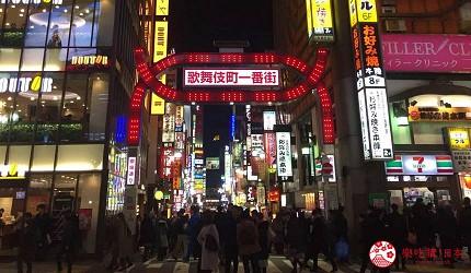 新宿推薦百貨公司「西武新宿PePe」附近的歌舞伎町