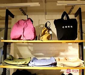 新宿推薦百貨公司「西武新宿PePe」的日本自然系時尚品牌「coen」(コーエン)的托特包