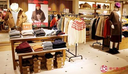 新宿推薦百貨公司「西武新宿PePe」的日式設計結合美式休閒的人氣品牌coen(コーエン)的男裝女裝