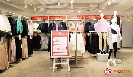 新宿推薦百貨公司「西武新宿PePe」的GU(ジーユー)女裝款式多