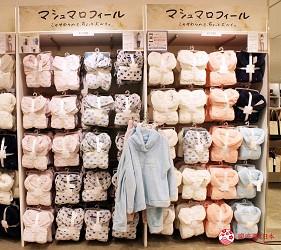 新宿推薦百貨公司「西武新宿PePe」的GU(ジーユー)的熱賣睡衣