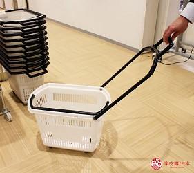 新宿推薦百貨公司「西武新宿PePe」的百元商店Can Do(キャンドゥ)的購物籃