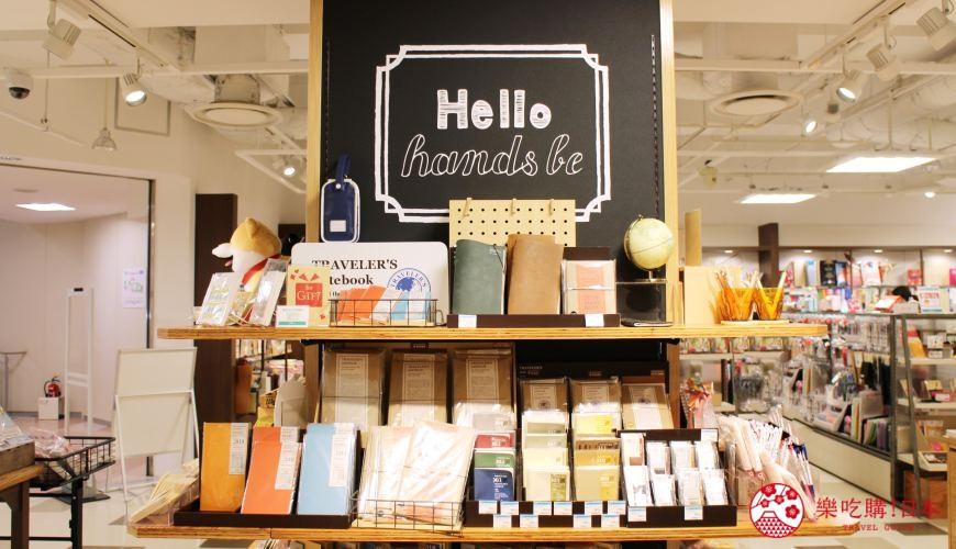 新宿推薦百貨公司「西武新宿PePe」的美妝雜貨專門店:hands be(ハンズ ビー)