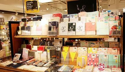 新宿推薦百貨公司「西武新宿PePe」的美妝雜貨專門店:hands be(ハンズ ビー)的手帳區