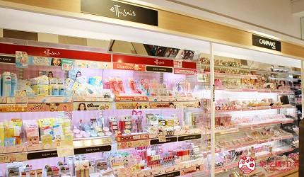 新宿推薦百貨公司「西武新宿PePe」的美妝雜貨專門店:hands be(ハンズ ビー)的化妝品牌