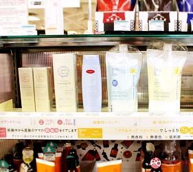 新宿推薦百貨公司「西武新宿PePe」的美妝雜貨專門店:hands be(ハンズ ビー)的「Mama&Kids」妊娠霜