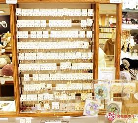 新宿推薦百貨公司「西武新宿PePe」的美妝雜貨專門店:hands be(ハンズ ビー)的耳環雜貨