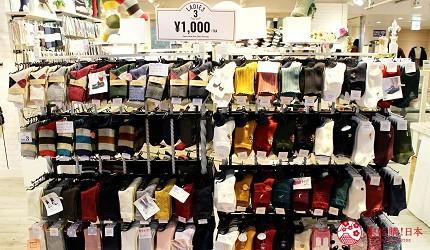 新宿推薦百貨公司「西武新宿PePe」的襪子專賣店「靴下屋」3裝1,000日圓