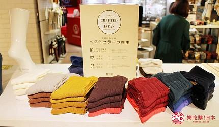 新宿推薦百貨公司「西武新宿PePe」的襪子專賣店「靴下屋」的素色半筒襪