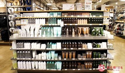 新宿推薦百貨公司「西武新宿PePe」的無印良品的保養品
