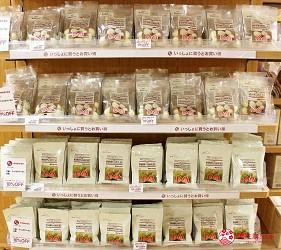 新宿推薦百貨公司「西武新宿PePe」的無印良品的人氣草莓巧克力