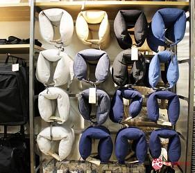 新宿推薦百貨公司「西武新宿PePe」的無印良品的頸枕
