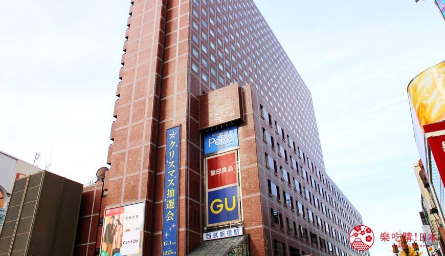 新宿最大百元商店就在百貨公司「西武新宿PePe」!美妝雜貨、無印良品購物超推薦