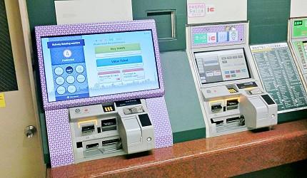 東京都營交通一日券售票機教學