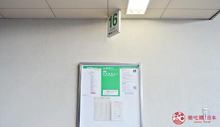東京池袋車站東口公車乘車處