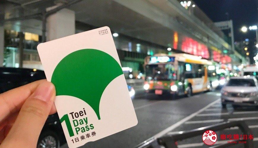 交通費只要500日圓!教你如何用「都營巴士一日券」一天買遍東京都心各大商圈