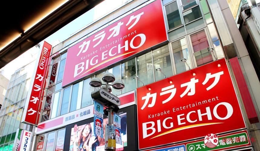 日本卡拉ok推薦bigecho