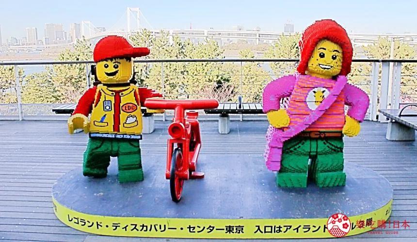 東京親子自助景點樂高樂園台場入口