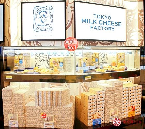 東京車站熱門伴手禮東京牛奶起司工廠