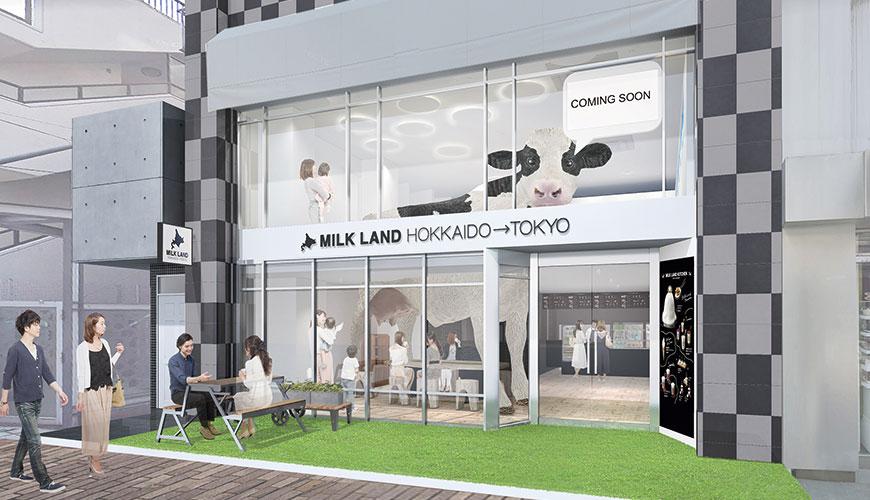 【速报】北海道产地直送!天然美味牛奶专门店「MILKLAND HOKKAIDO → TOKYO」自由之丘开幕