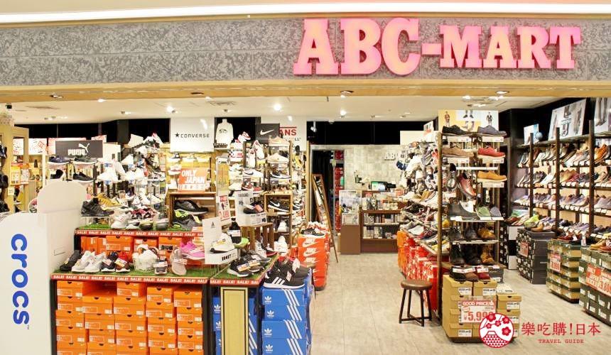 成田機場購物鞋子abc-mart