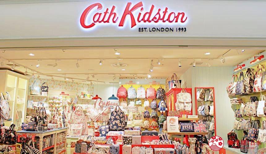 成田機場購物cathkidston
