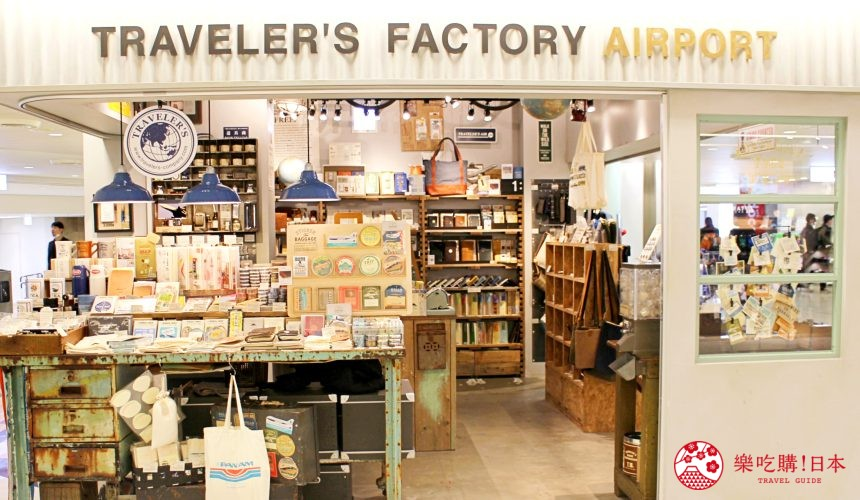 成田機場文具伴手禮TRAVELER'S FACTORY AIRPORT門口