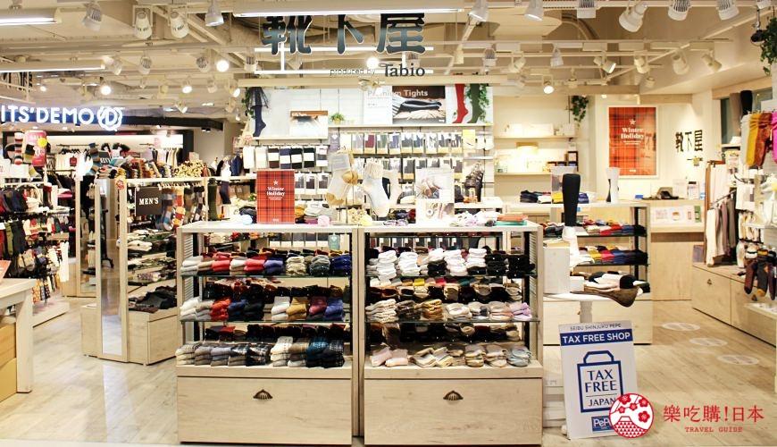新宿推薦百貨公司「西武新宿PePe」的襪子專賣店「靴下屋」