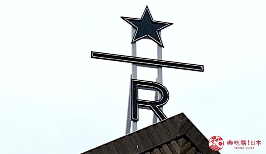 隈研吾設計東京中目黑「星巴克臻選®東京烘焙工坊」的屋頂