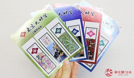 東京大神宮限量貼紙