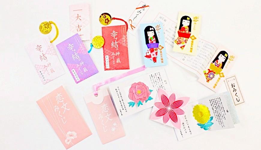東京大神宮抽籤籤詩