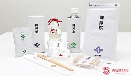 東京大神宮紀念品
