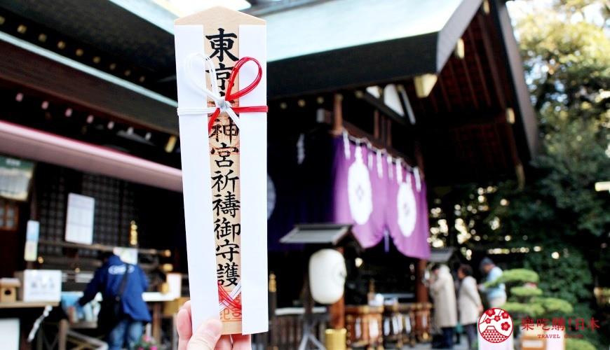 东京最强结缘神社「东京大神宫」超详细解说,选对御守包你恋爱运大增